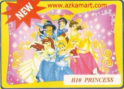 balmut chelsea Princess