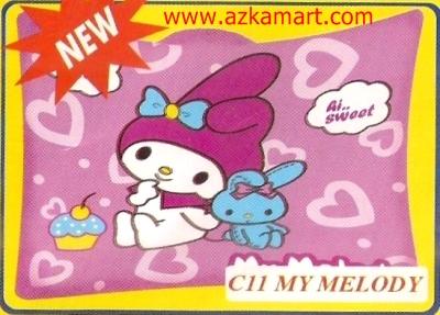 balmut chelsea My Melody