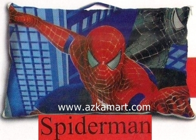 balmut-new-fata Spiderman