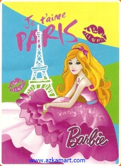 grosir murah Selimut Rosanna Sutra Barbie Paris