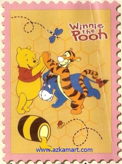jual grosir murah toko Selimut Internal Winnie The Pooh