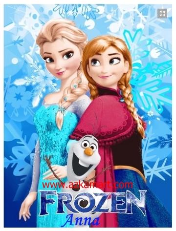 jual selimut grosir murah Frozen Anna