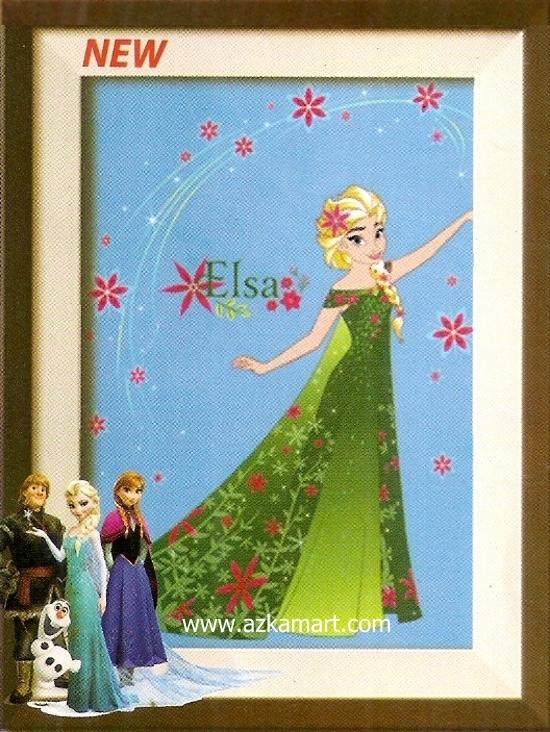 jual beli grosir Selimut Internal Frozen Elsa