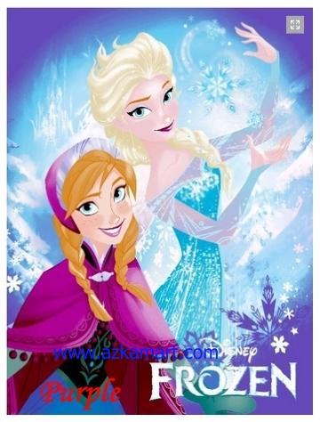 jual selimut grosir murah Frozen Purple