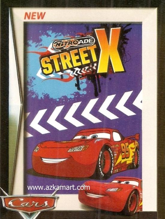 jual beli grosir Selimut Internal Cars Street