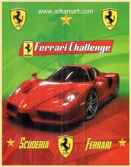 jual grosir Selimut Bonita Ferrari
