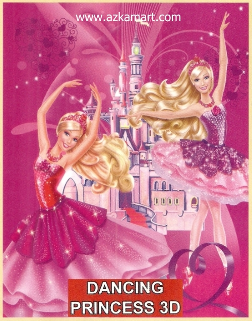 jual grosir Selimut Bonita Dancing Princess